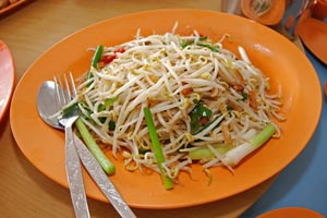Tahu Goreng Kecap (Bean Sprouts with Fried Bean Curd) and more recipes