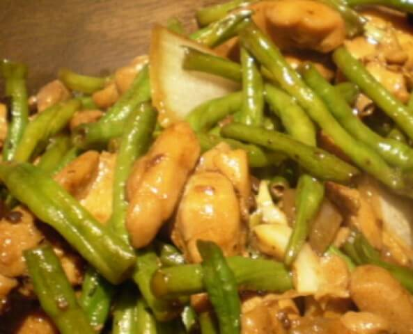 Chinese Long Beans With Chicken Recipe