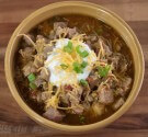 Green Chile Pork Recipe in the Crock Pot
